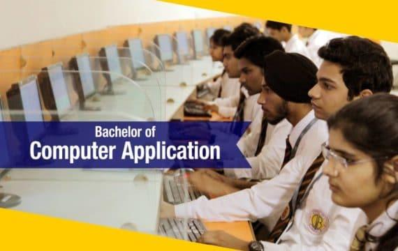 Computer-Application-1170x747